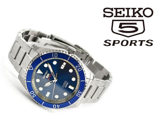 Historie značky Seiko 78fcd661a0